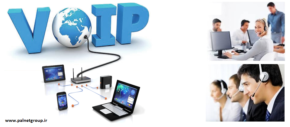 VoIP-Solutions-palnet.ir راهکار VOIP مایکروسافت