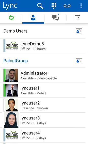 لینک مایکروسافت 2013 | microsoft lync | video conference | سیستم جامع ویدئو کنفرانس | آموزش از راه دور | پیام رسانی داخل شبکه