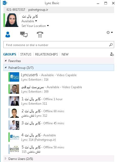 نصب و راه اندازی Lync Server 2013 | Reverse Proxy for Microsoft Lync | انتشار موبایل کلاینت mobile client lync | پابلیش سرور لینک در اینترنت