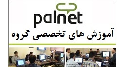 palnetgroup_education_center_boot_camp تماس با ما